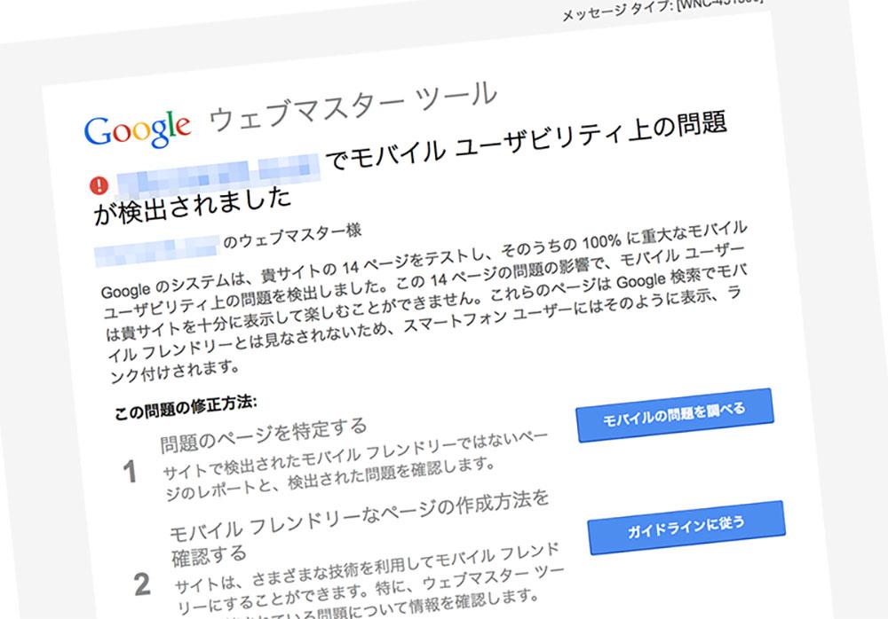 google_mail.jpg