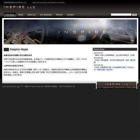 INSPIRE LLC