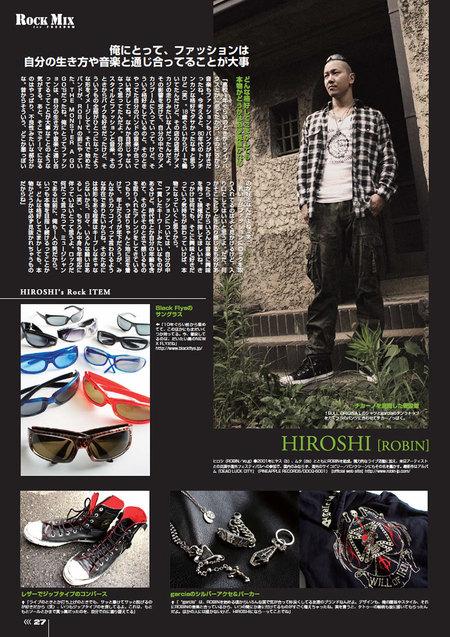 ファッション誌 誌面デザイン